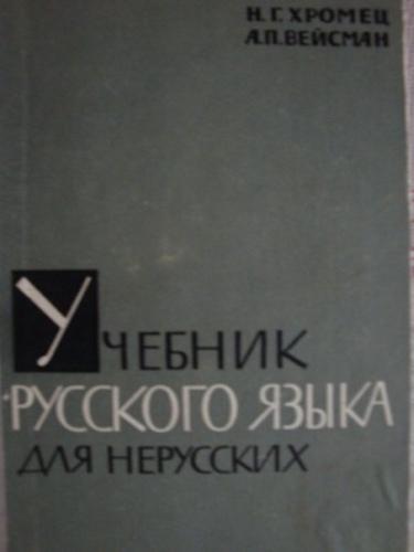 """Замкомандира керченской морской пехоты Никифоров: """"Я был пророссийским шовинистом. Сейчас мне из Крыма звонят, спрашивают, чего я стал бандеровцем"""" - Цензор.НЕТ 9860"""