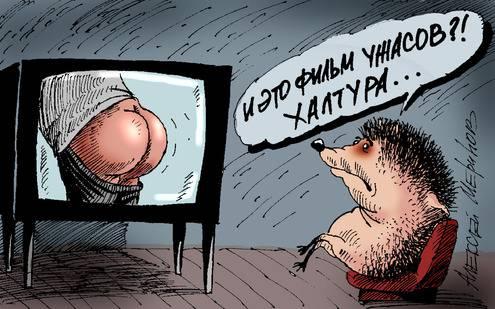 """""""Если бы Путин знал, что произойдет на Донбассе, то, наверное, ограничился бы только """"Крымнашизмом"""", - российско-американский политолог Шевцова - Цензор.НЕТ 864"""